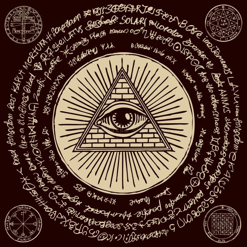 Всевидящее око бога внутри пирамиды треугольника бесплатная иллюстрация