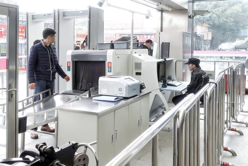 Вход безопасностью станции метро железнодорожного вокзала Китая стоковые изображения rf