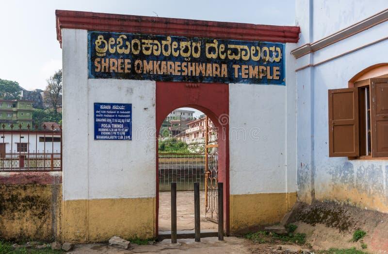 Вход к домену виска Shree Omkareshwara, Madikeri Индии стоковые изображения rf