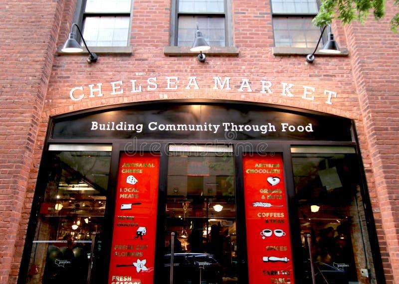 Вход к рынку Челси, в центре города Манхэттене стоковое изображение