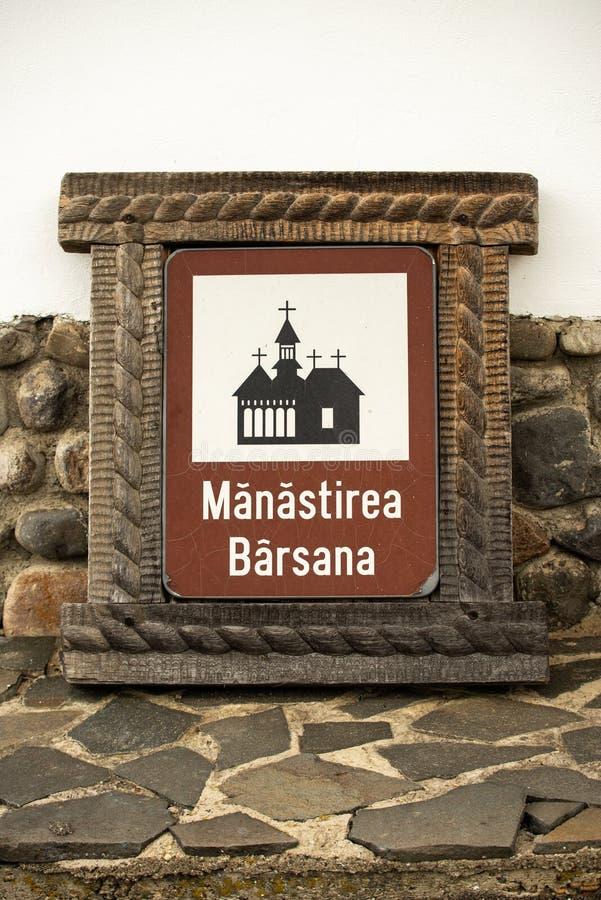 Вход монастыря Barsana в графство Maramures, Румынию стоковое изображение