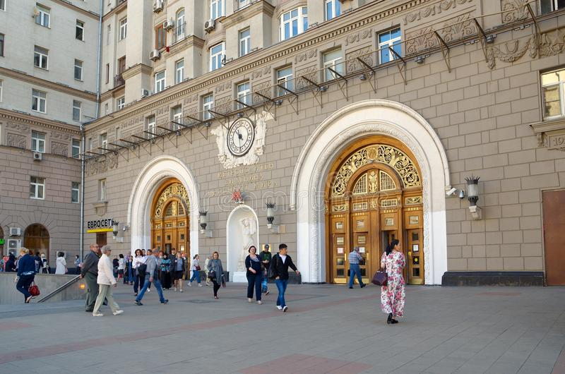 Вход станции метро Prospekt Миры Москвы, России стоковые фото