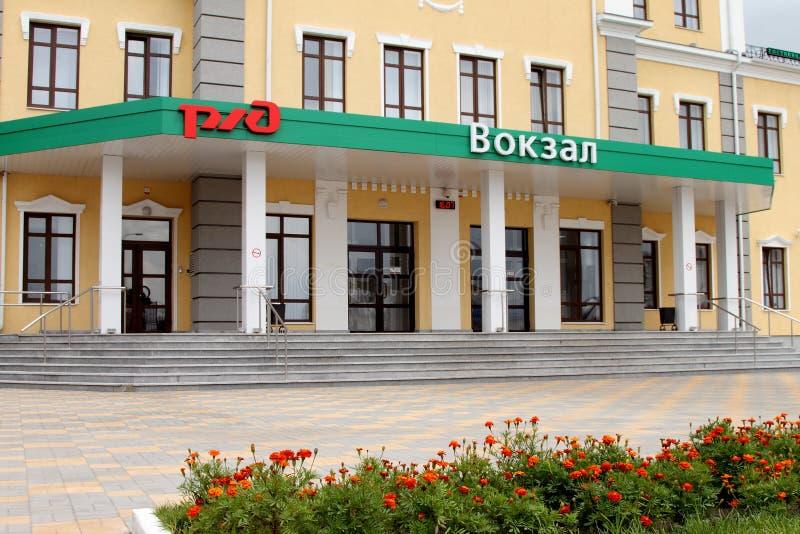 Вход к железнодорожному вокзалу, Povorino, зоне Воронежа стоковые изображения