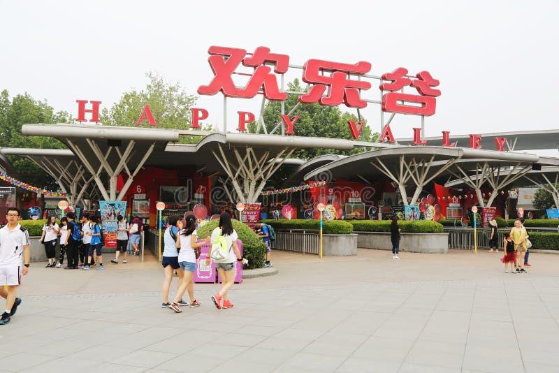 Вход к счастливой долине Пекину стоковое фото rf