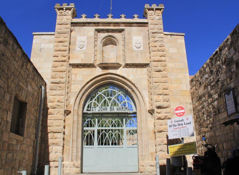Вход к церков Harim ба St. John в Израиле стоковая фотография rf