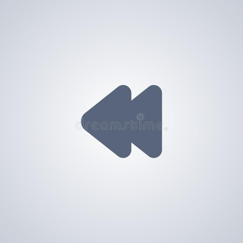Выведенный Rewind, vector самый лучший плоский значок иллюстрация вектора