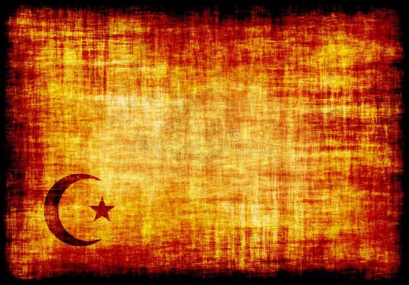 выгравированный crescent пергамент мусульманства иллюстрация вектора