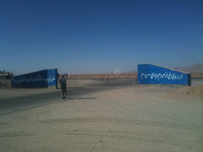Выйдите до hwy 1, лагерь Zafar в сердце Aghanistan стоковые фото