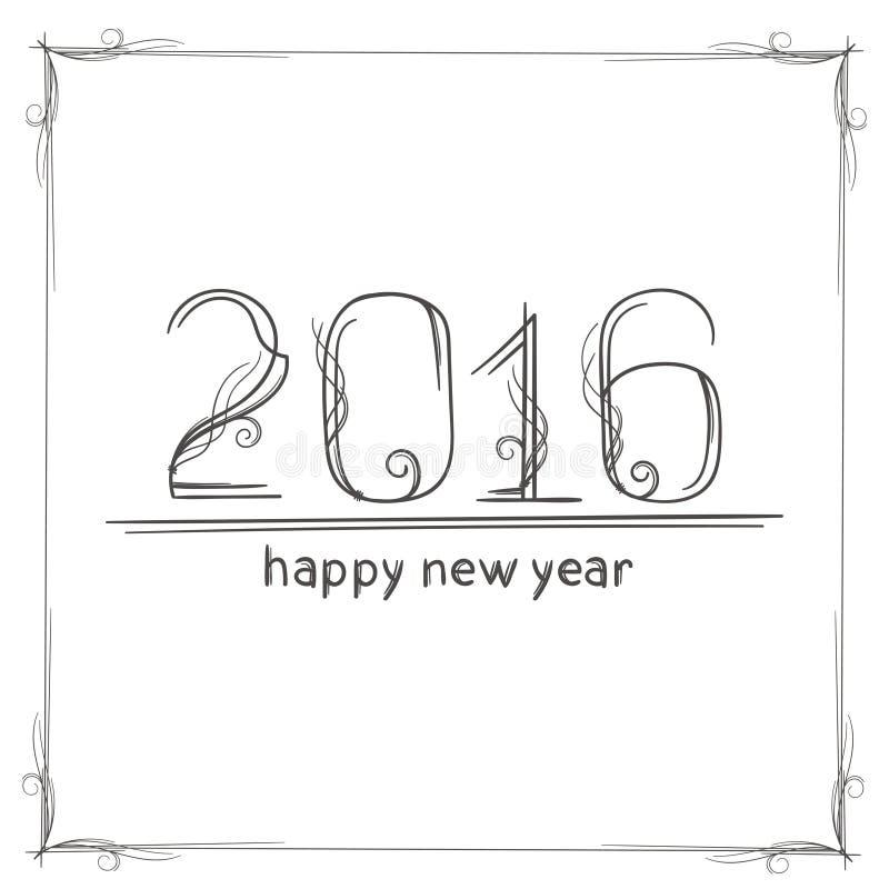 Выкованный Новый Год продуктов счастливый бесплатная иллюстрация