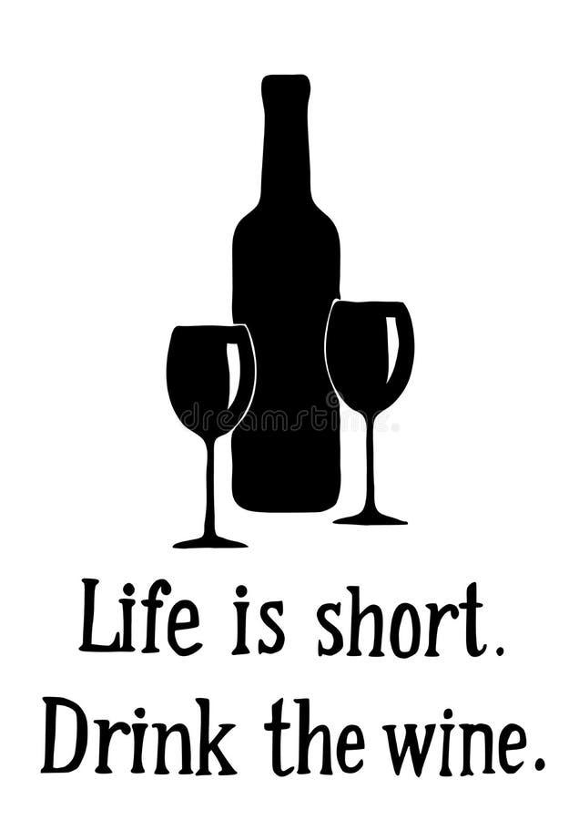 Выпейте вино иллюстрация штока