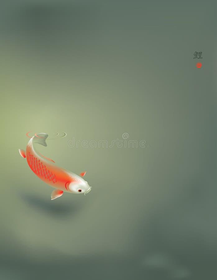 Вырезуб Koi иллюстрация вектора