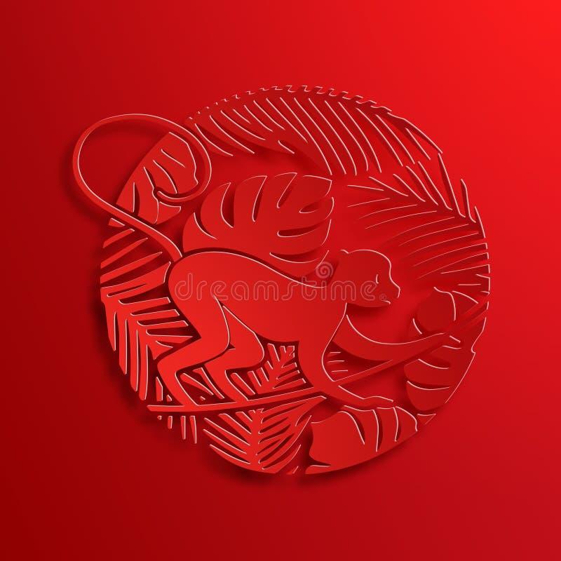 Вырезывание бумаги обезьяны традиционного китайския вектора иллюстрация вектора