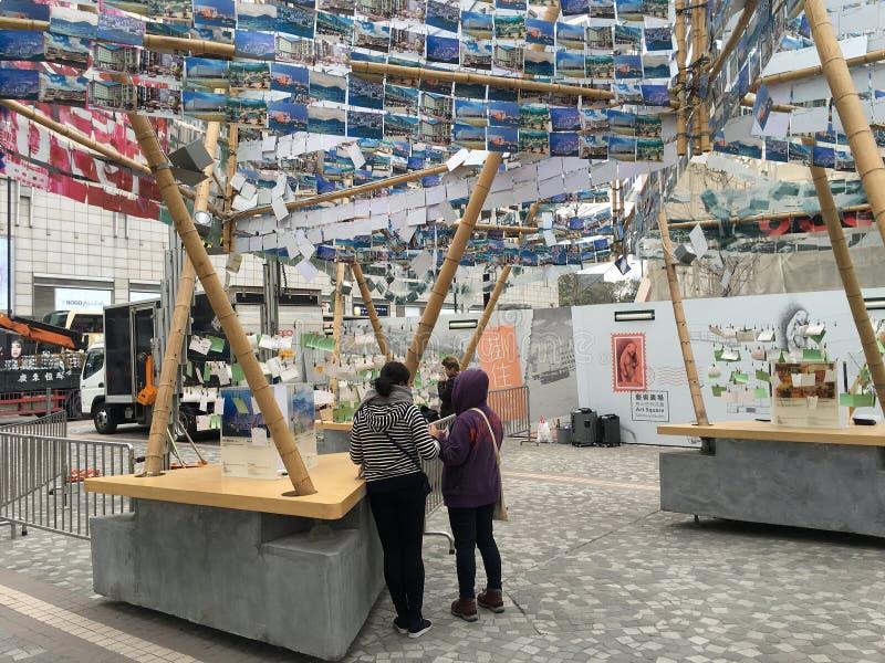 Выставка дизайна штемпеля почтового сбора, Гонконг стоковые изображения rf