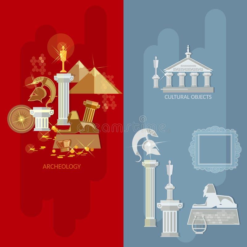 Выставка музея знамен художественной галереи античная иллюстрация вектора