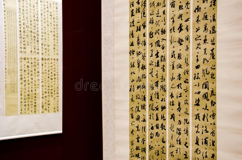 Выставка старого китайского вырезывания каллиграфии и уплотнения стоковое изображение rf