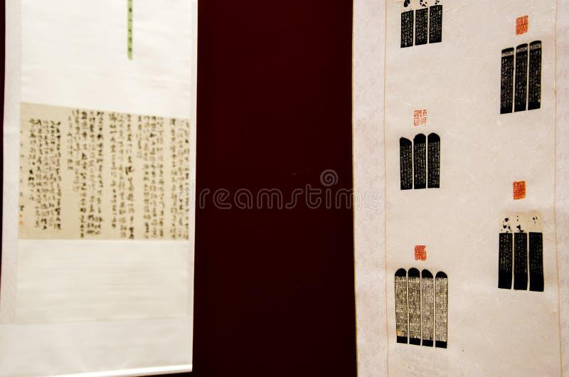 Выставка старого китайского вырезывания каллиграфии и уплотнения стоковая фотография rf