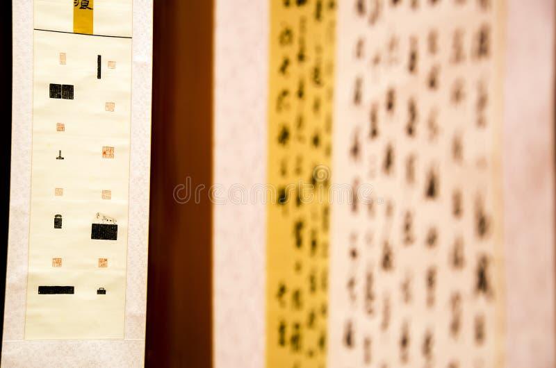 Выставка старого китайского вырезывания каллиграфии и уплотнения стоковое фото