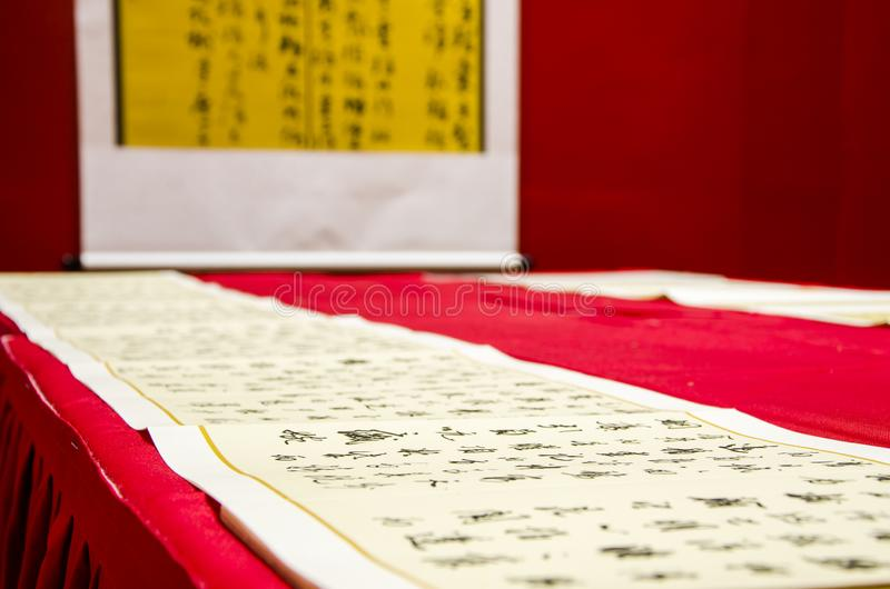 Выставка старого китайского вырезывания каллиграфии и уплотнения стоковые фотографии rf