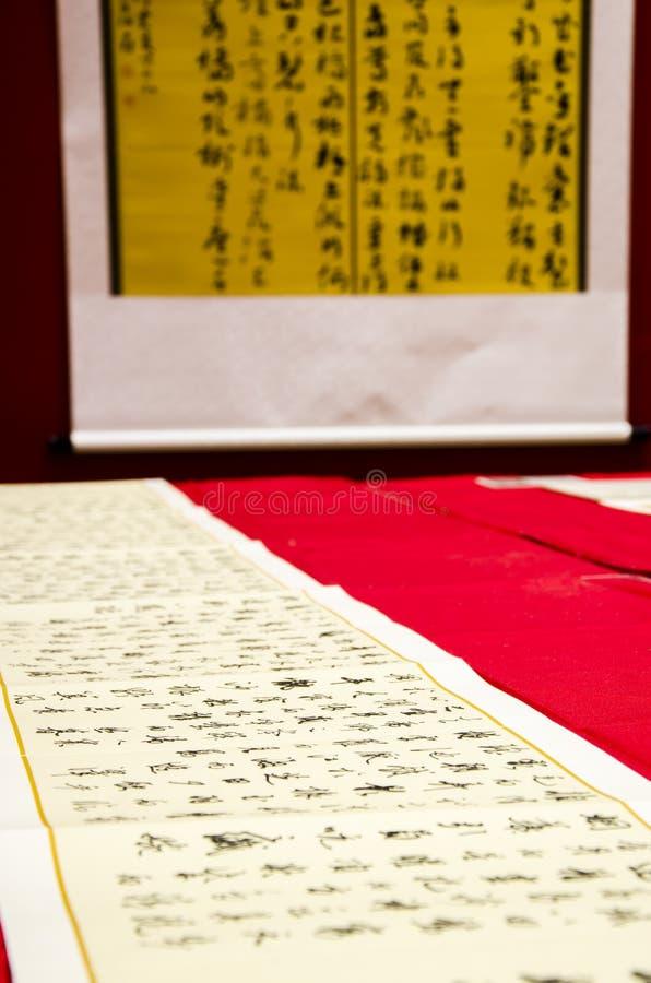 Выставка старого китайского вырезывания каллиграфии и уплотнения стоковое фото rf