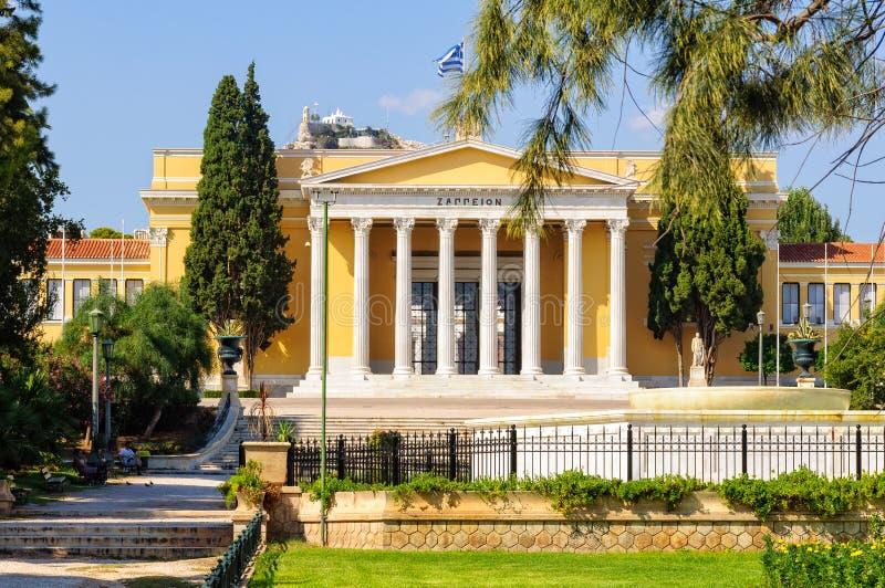 Выставочный зал Zappeion - Афины стоковые фотографии rf