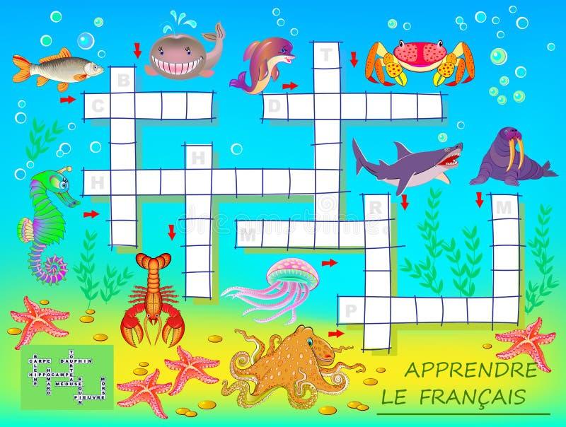 Выучите французск Игра кроссворда с морскими животными Воспитательная страница для детей для языка и слов исследования французско бесплатная иллюстрация
