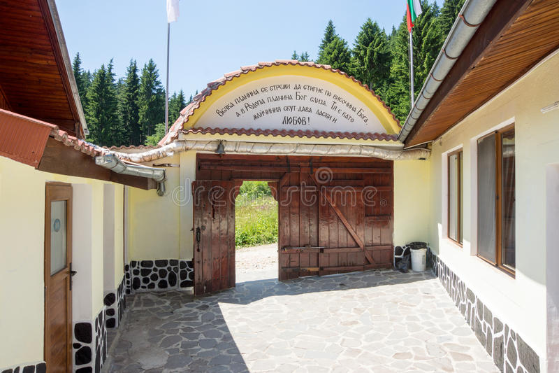 Выход от монастыря Святого Panteleimon в Болгарии стоковое фото