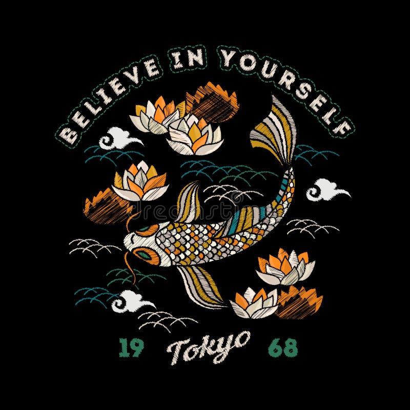 Вышивка вектора рыб Японии иллюстрация вектора