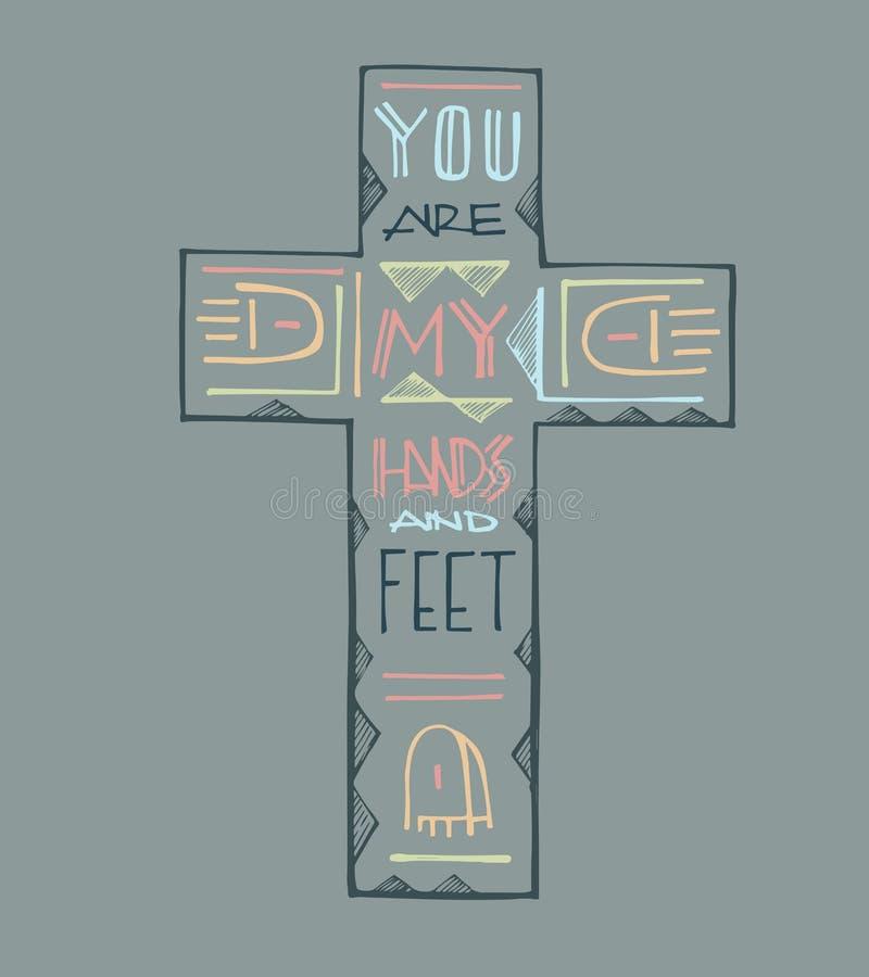 Вы мои руки и ноги бесплатная иллюстрация