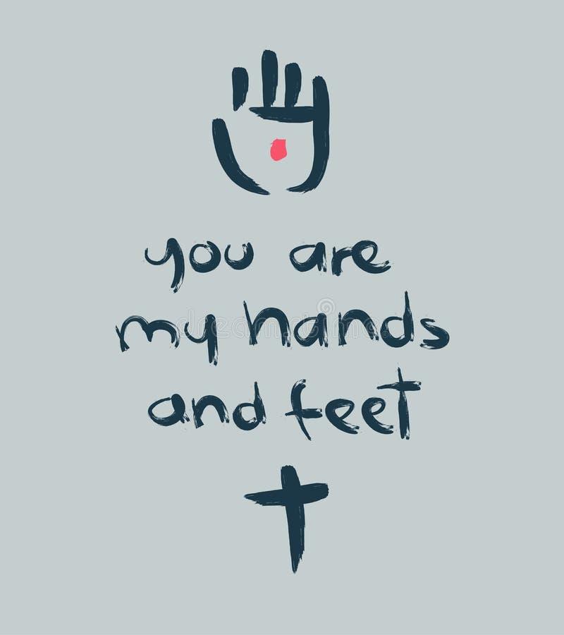 Вы мои руки и ноги b иллюстрация штока