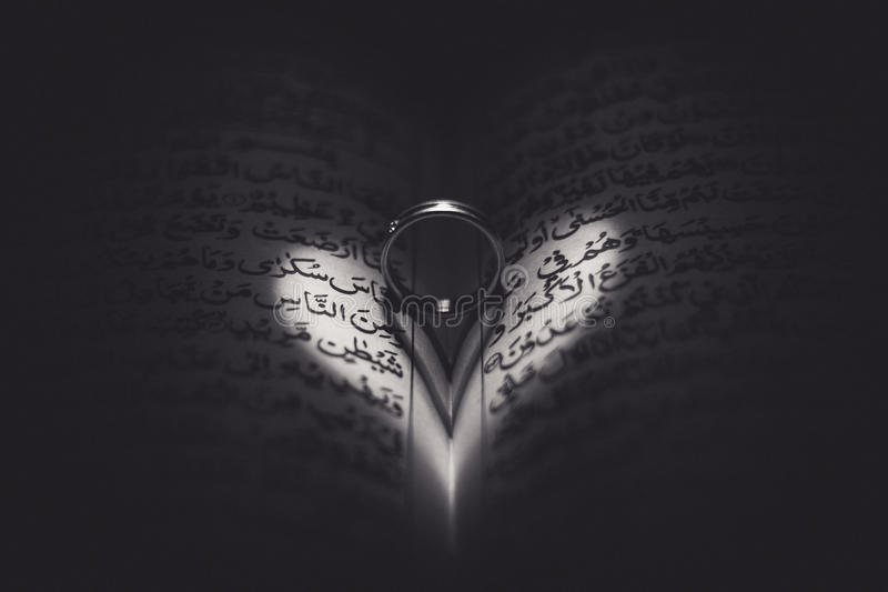 Влюбленность в Коране стоковые изображения rf