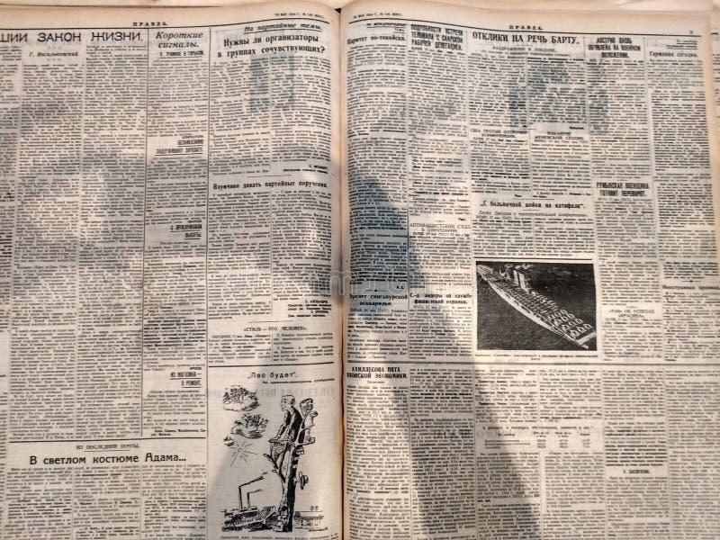 Газета старых 1960s черно-белая Советского Союза стоковая фотография rf