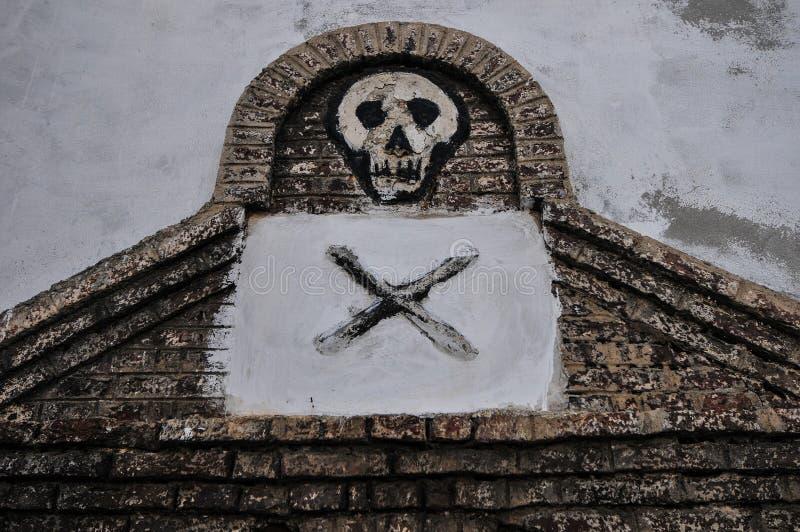 Гана: Место всемирного наследия замка Elmina, история рабства стоковая фотография rf