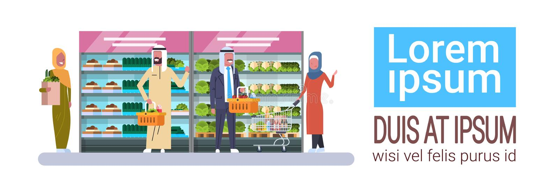 Гастроном с знаменем арабских продуктов покупки людей горизонтальным с космосом экземпляра иллюстрация штока