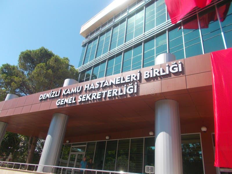 Генеральный секретарь ассоциации муниципальных больниц Denizli стоковое фото rf