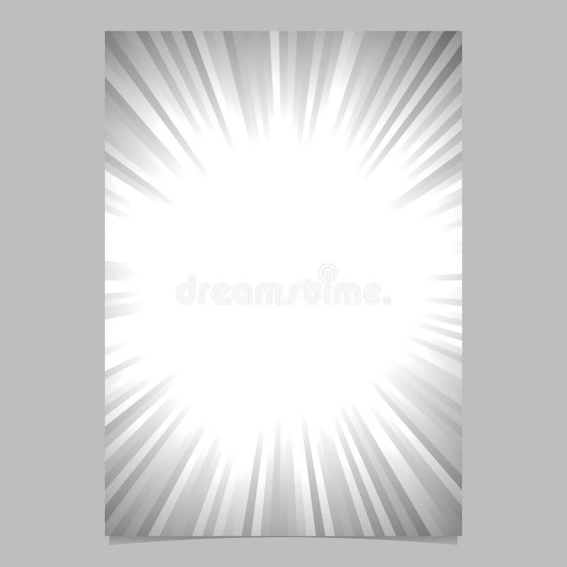 Геометрическая абстрактная звезда разрывала шаблон брошюры - иллюстрацию предпосылки канцелярских принадлежностей вектора градиен бесплатная иллюстрация
