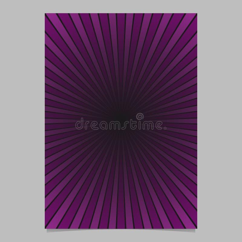 Геометрический шаблон крышки брошюры лучей солнца конспекта градиента иллюстрация штока