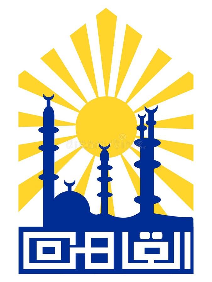 Герб города Каира бесплатная иллюстрация