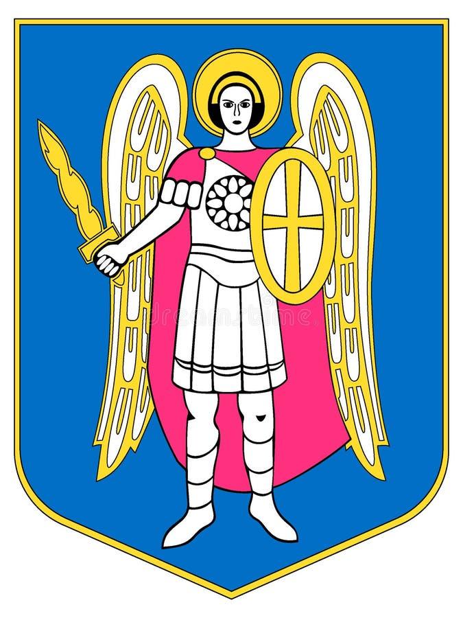 Герб города Киева бесплатная иллюстрация