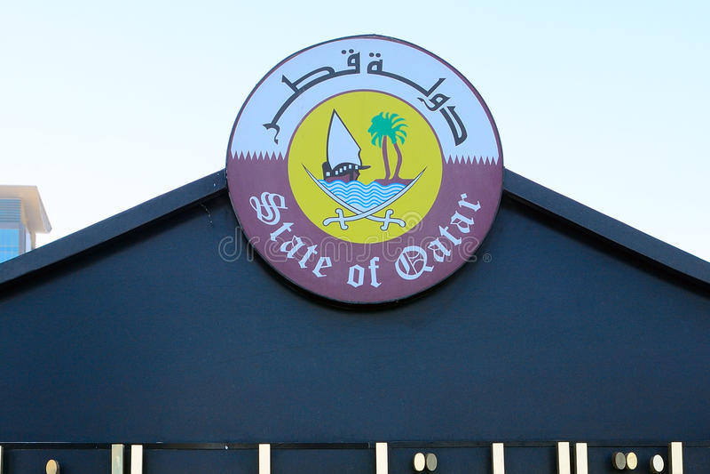 Герб Катара стоковое фото rf