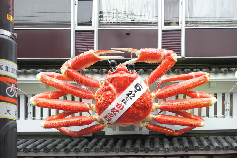 Гигантский краб перед японским рестораном стоковое фото