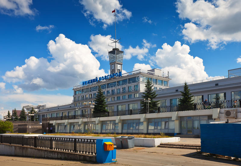 Главным образом станция реки в Nizhny Новгород. Россия стоковое фото