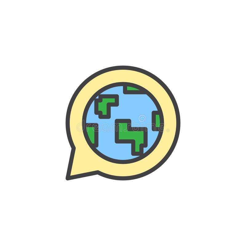 Глобус в значке плана речи заполненном пузырем бесплатная иллюстрация
