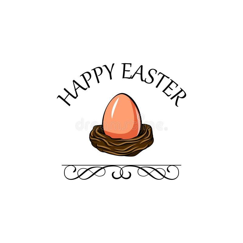 гнездй пасхального яйца Счастливая надпись пасхи рамка богато украшенный вектор иллюстрация штока