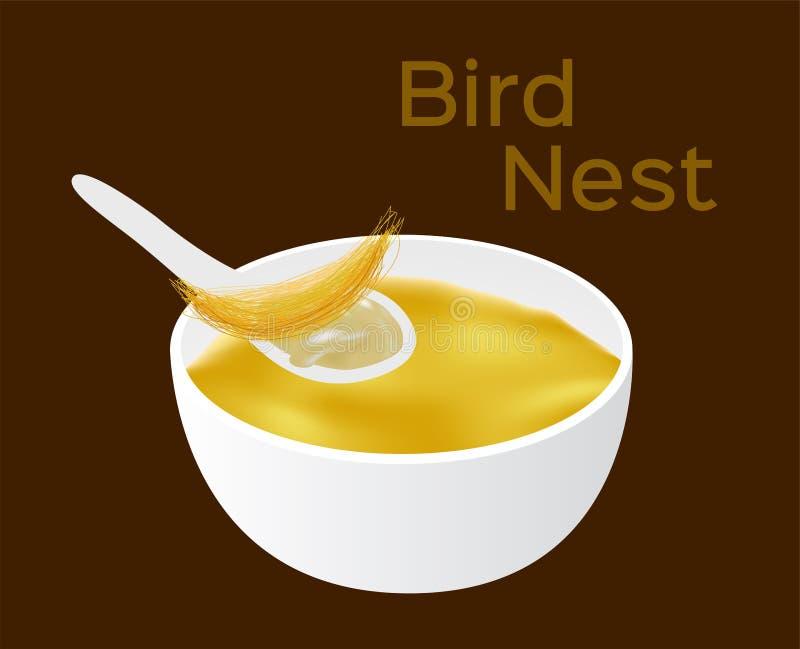 Гнездо птицы старые еда и медицина азиата иллюстрация вектора