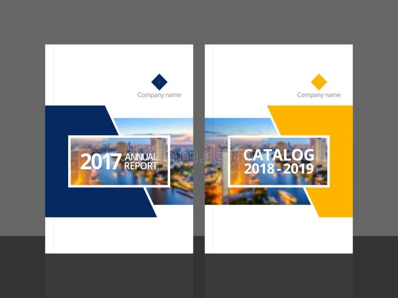 Годовой отчет и каталог дизайна крышки иллюстрация штока