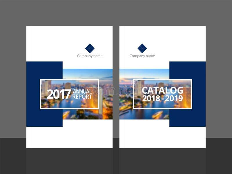 Годовой отчет и каталог шаблона дизайна крышки иллюстрация вектора