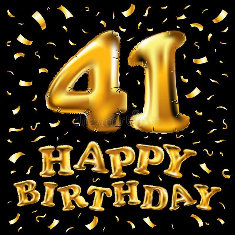 Поздравления с юбилеем 41 год