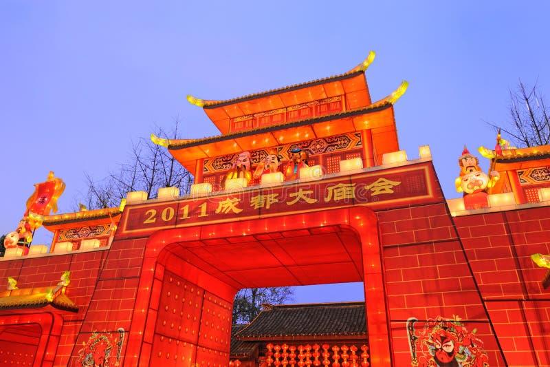 Download год виска Chengdu китайский справедливый новый Редакционное Фотография - изображение насчитывающей конструктор, backhoe: 18395857