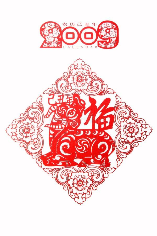 год вола 2009 китайцев иллюстрация штока