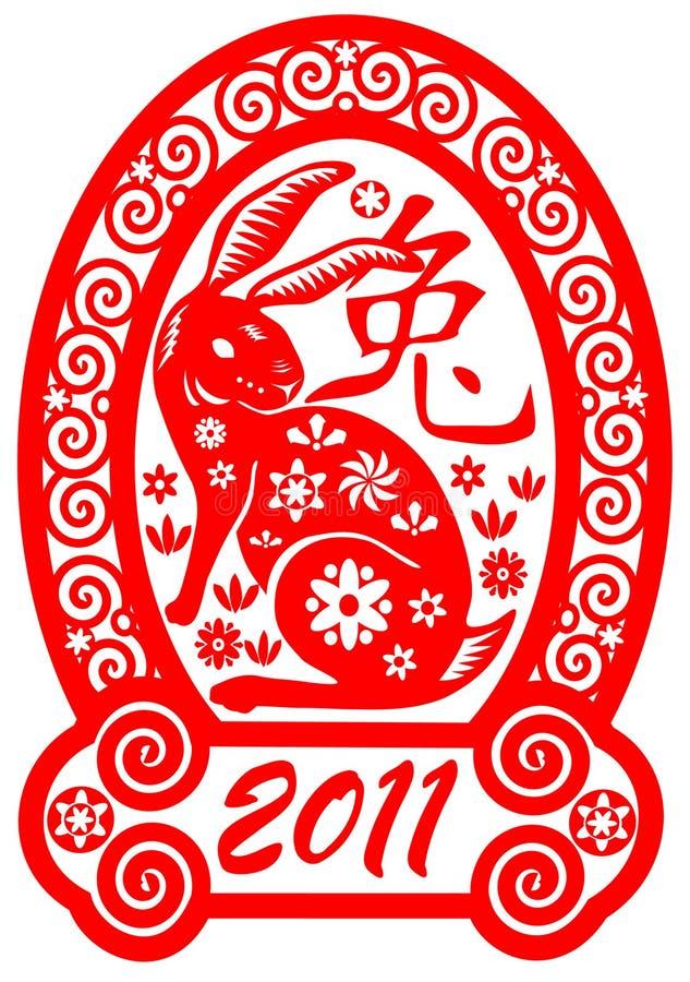 год кролика 2011 китайца иллюстрация штока